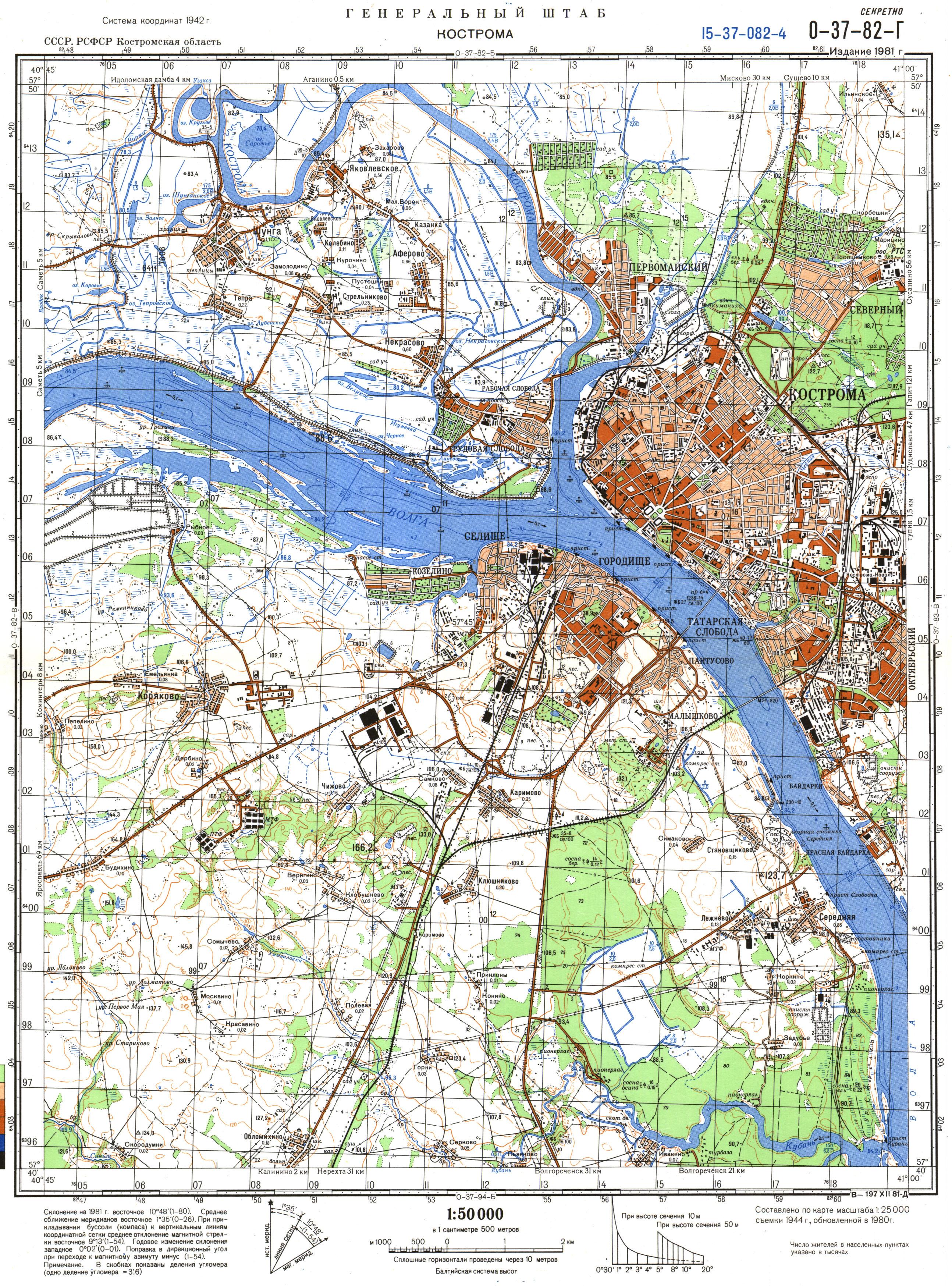 Топографическая Карта У 34 37 В В Снов - partydownloadersuper