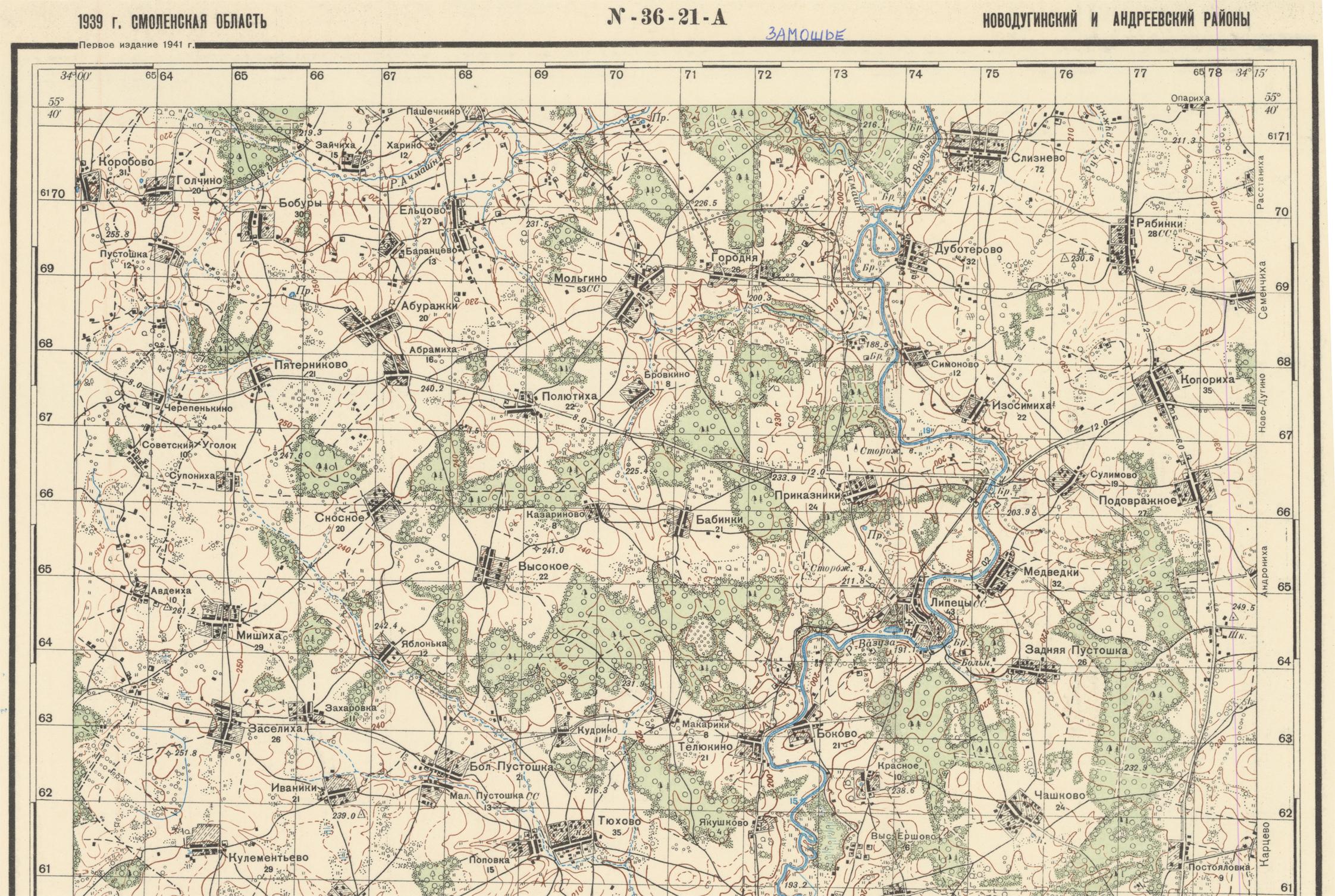 Географические карты/россия/ карты ркка n-36 (1 км).